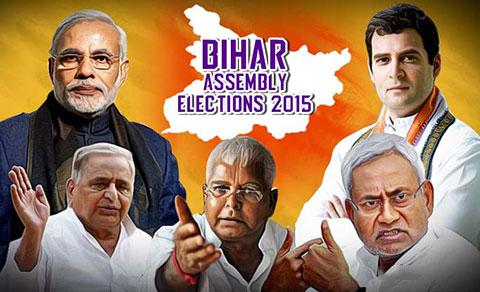 Who will win Bihar assembly elections 2015?